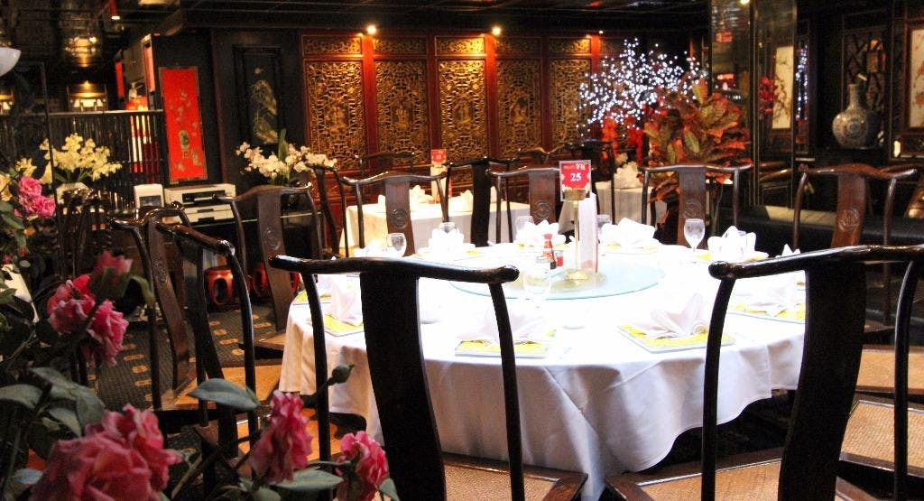 Wongs Chinese Restaurant Bristol image 1