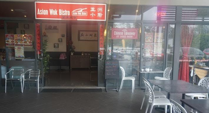 Asian Wok Bistro Gold Coast image 2