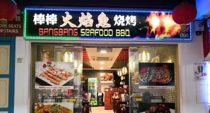 BangBang Seafood BBQ Singapore image 2