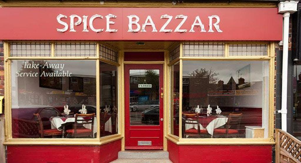 Spice Bazzar Leicester image 1