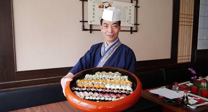 Sushiya Bento Sushi Restaurant München image 2