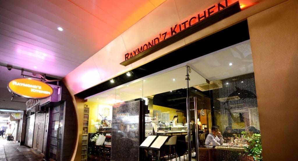 Raymond'z Kitchen Hong Kong image 1
