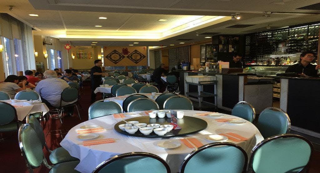 Photo of restaurant Kambo Restaurant in Forest Hill, Melbourne