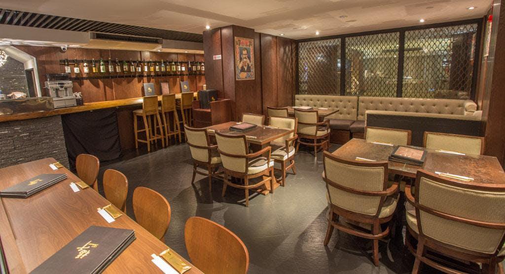 Fukusen Japanese Restaurant Singapore image 1