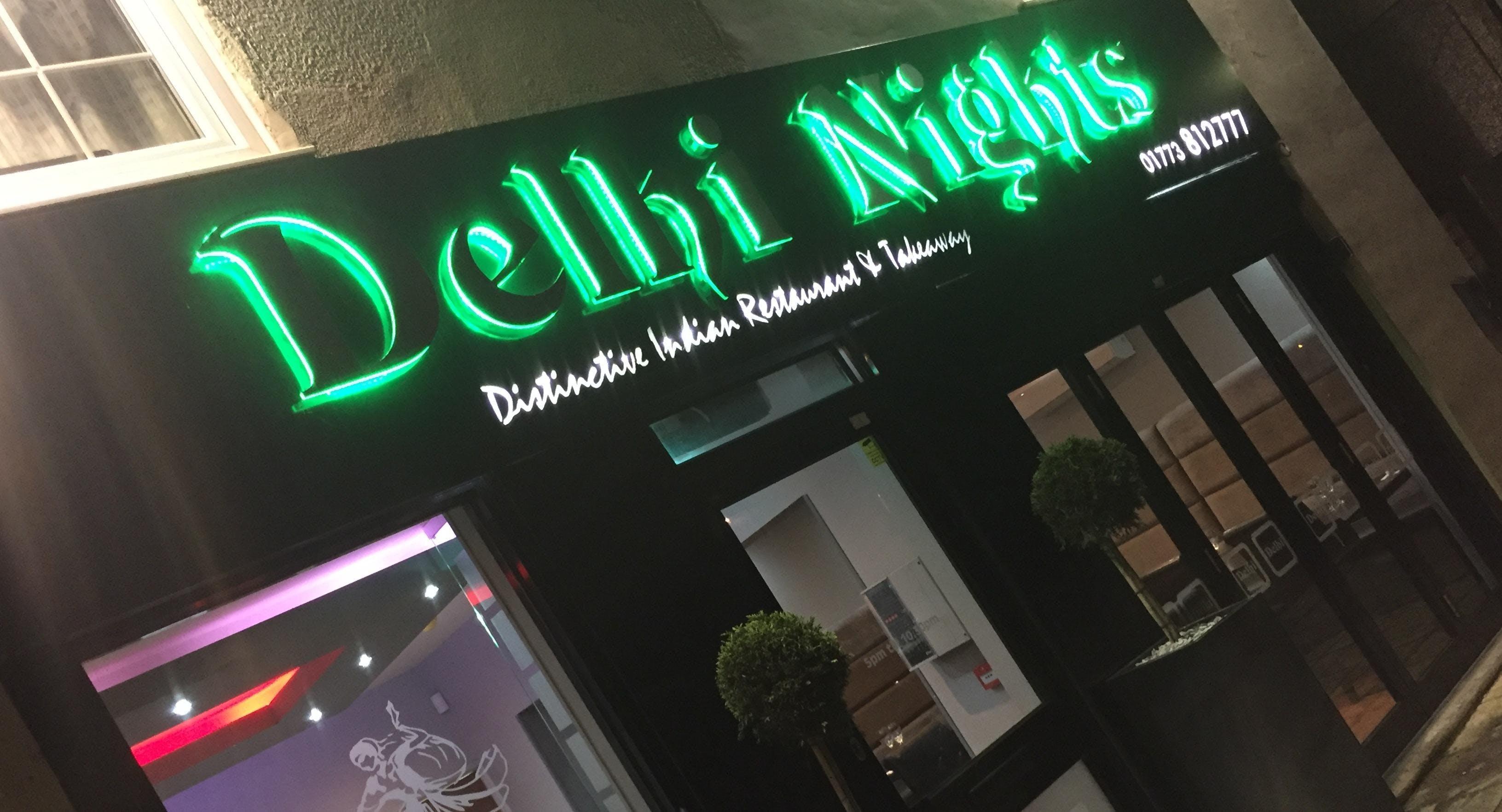 Delhi Nights Indian Restaurant Alfreton image 2