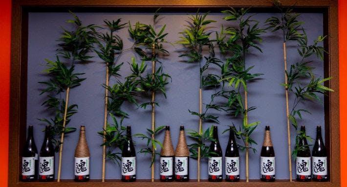 Sushi Nara Guildford image 2