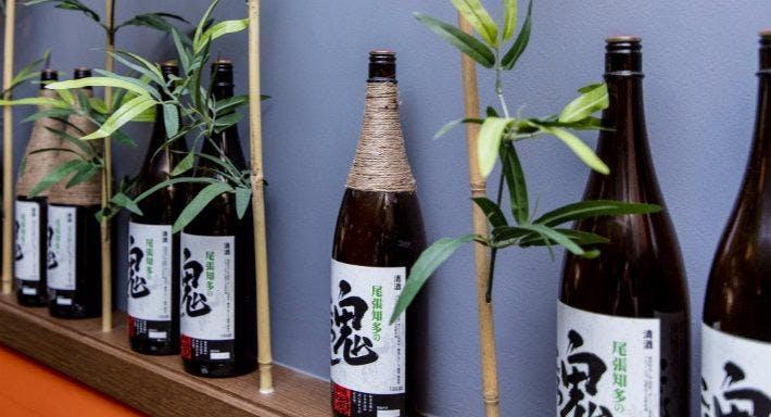 Sushi Nara Guildford image 5
