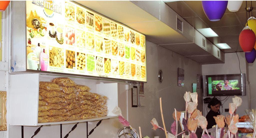 Hemani Mehmi Indian Restaurant
