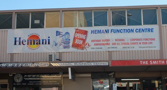 Hemani Mehmi Indian Restaurant Sydney image 3