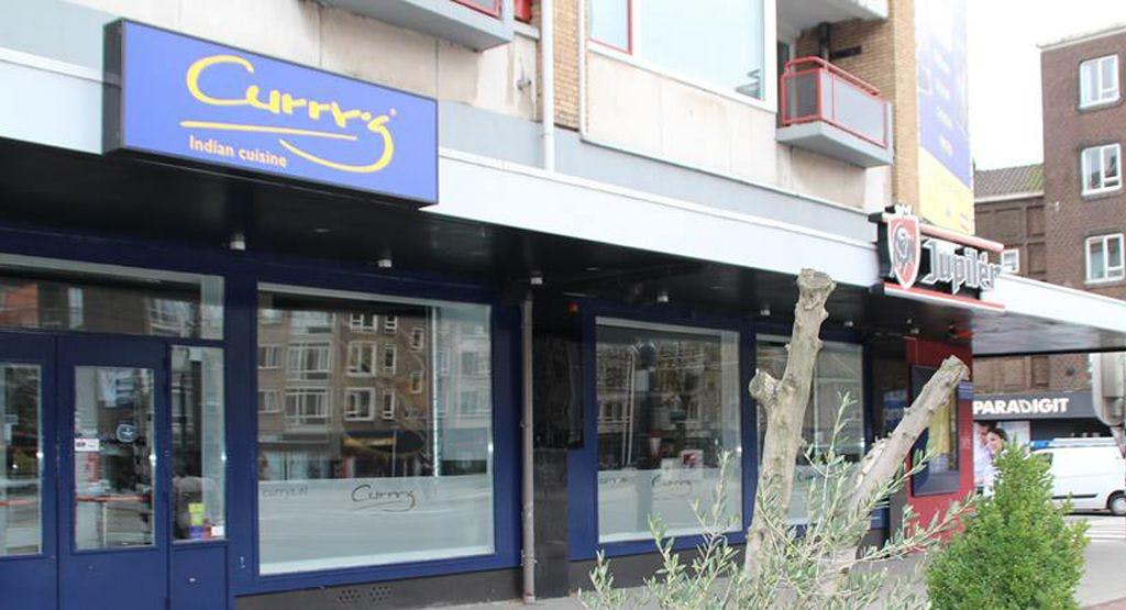 Curry's Centrum Rotterdam image 1