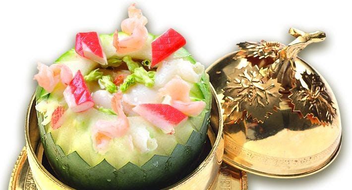陶源酒家 Sportful Garden Restaurant - Kennedy Town Hong Kong image 2