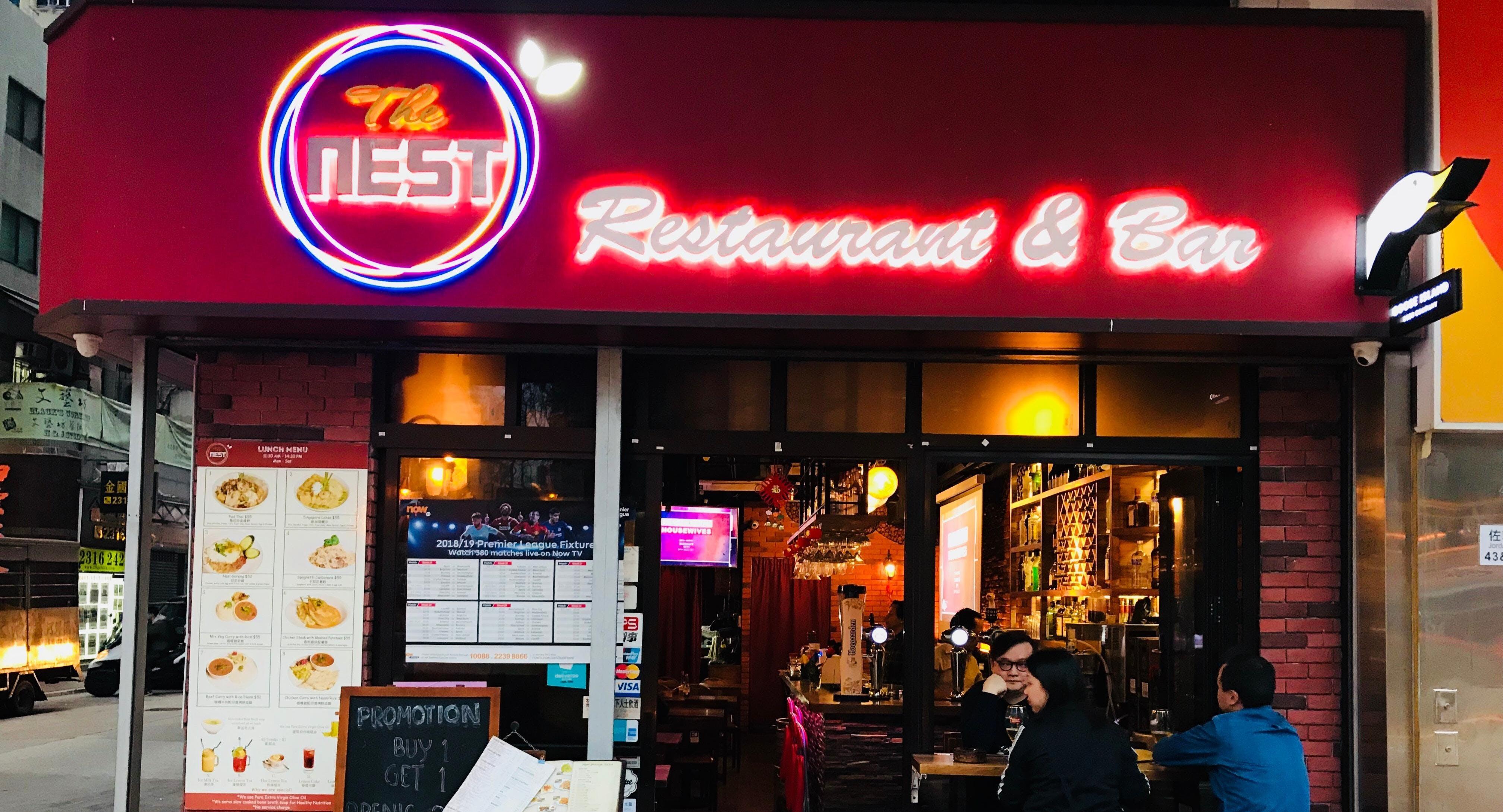 The Nest Restaurant & Bar Hong Kong image 2