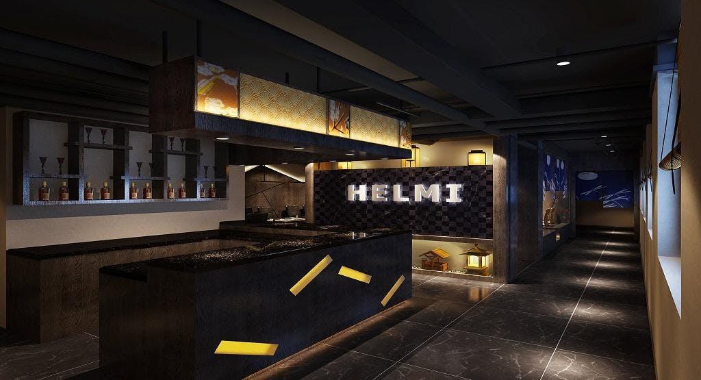 Ravintola Helmi Helsinki image 1