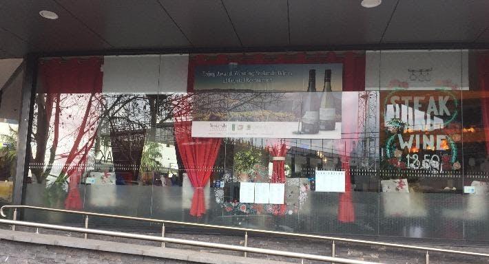 Crystal Cafe & Restaurant Sydney image 2