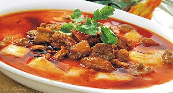 Yipin China Restaurant London image 6