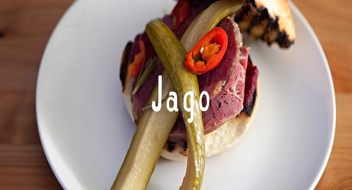 Jago London image 3