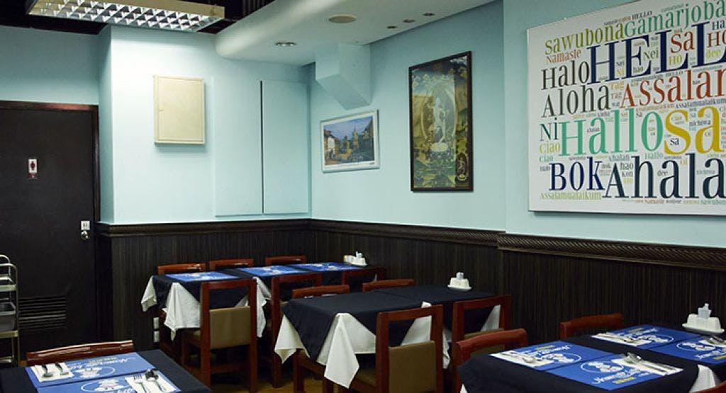 Namaste Kitchen / 滋味廚房 Hong Kong image 1
