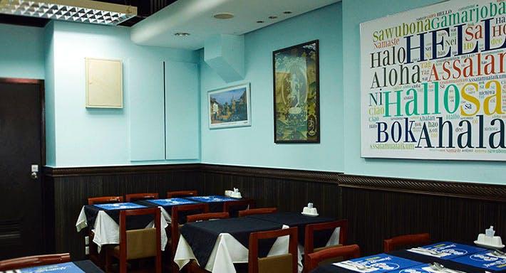Namaste Kitchen / 滋味廚房 Hong Kong image 2