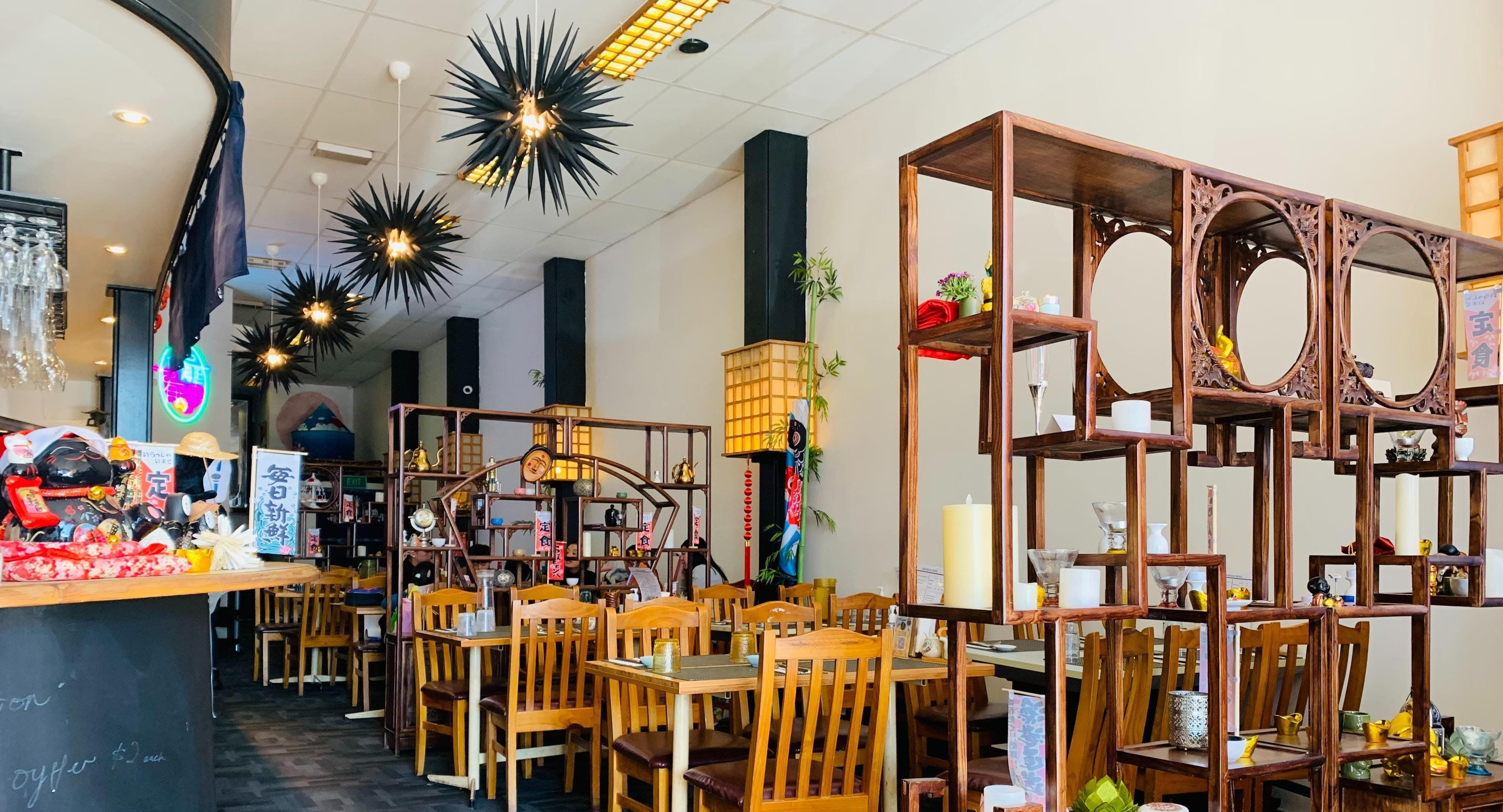 Photo of restaurant Uni Boom Boom - Ringwood in Ringwood, Melbourne