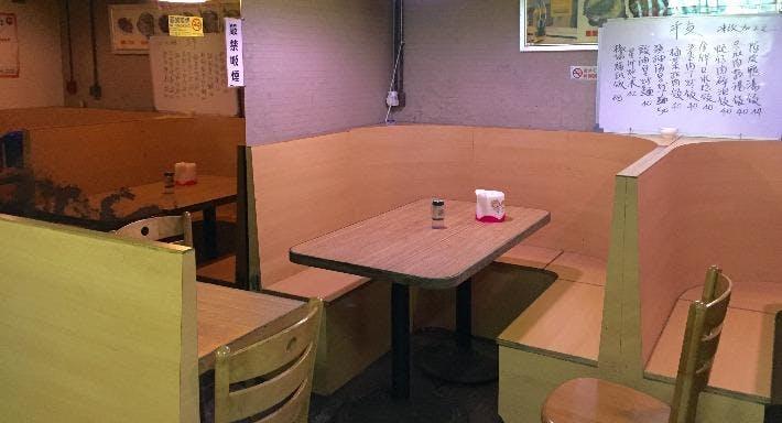 合時餐廳小廚 Hop See Restaurant