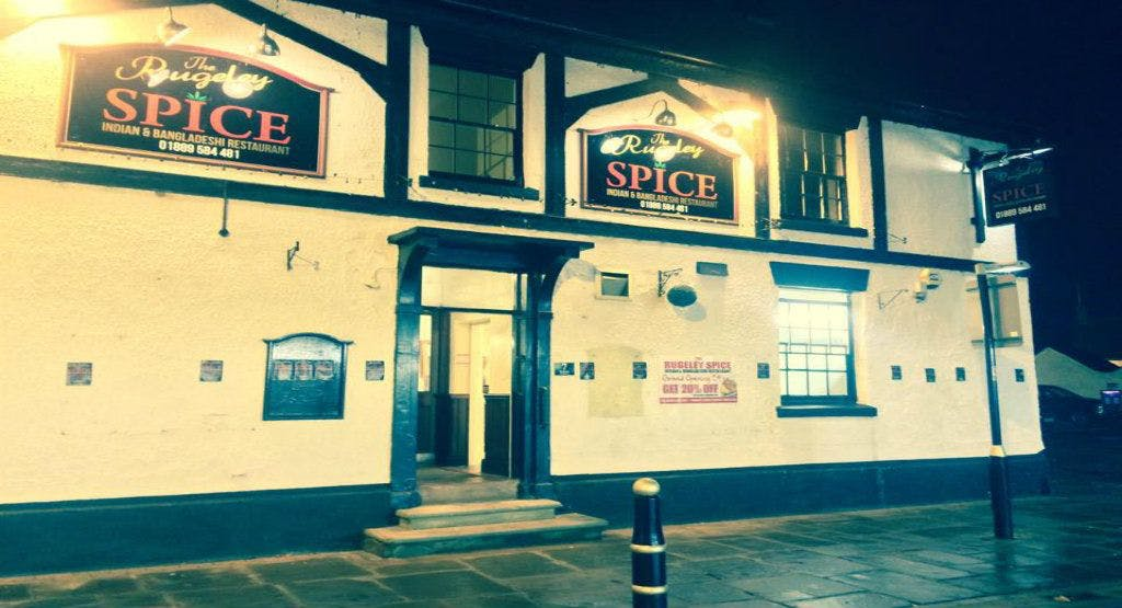 The Rugeley Spice Cannock Chase image 1