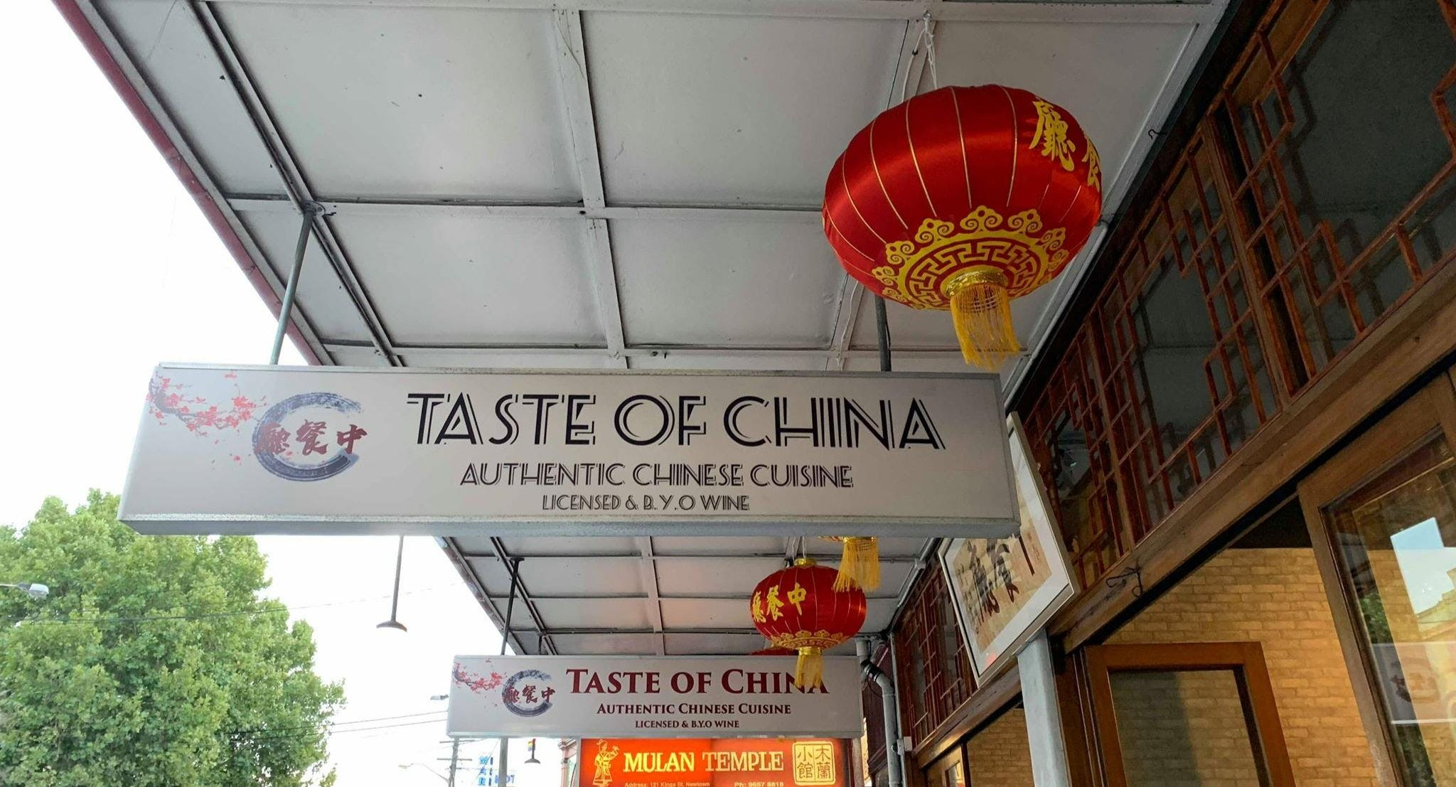 Taste of China - Newtown