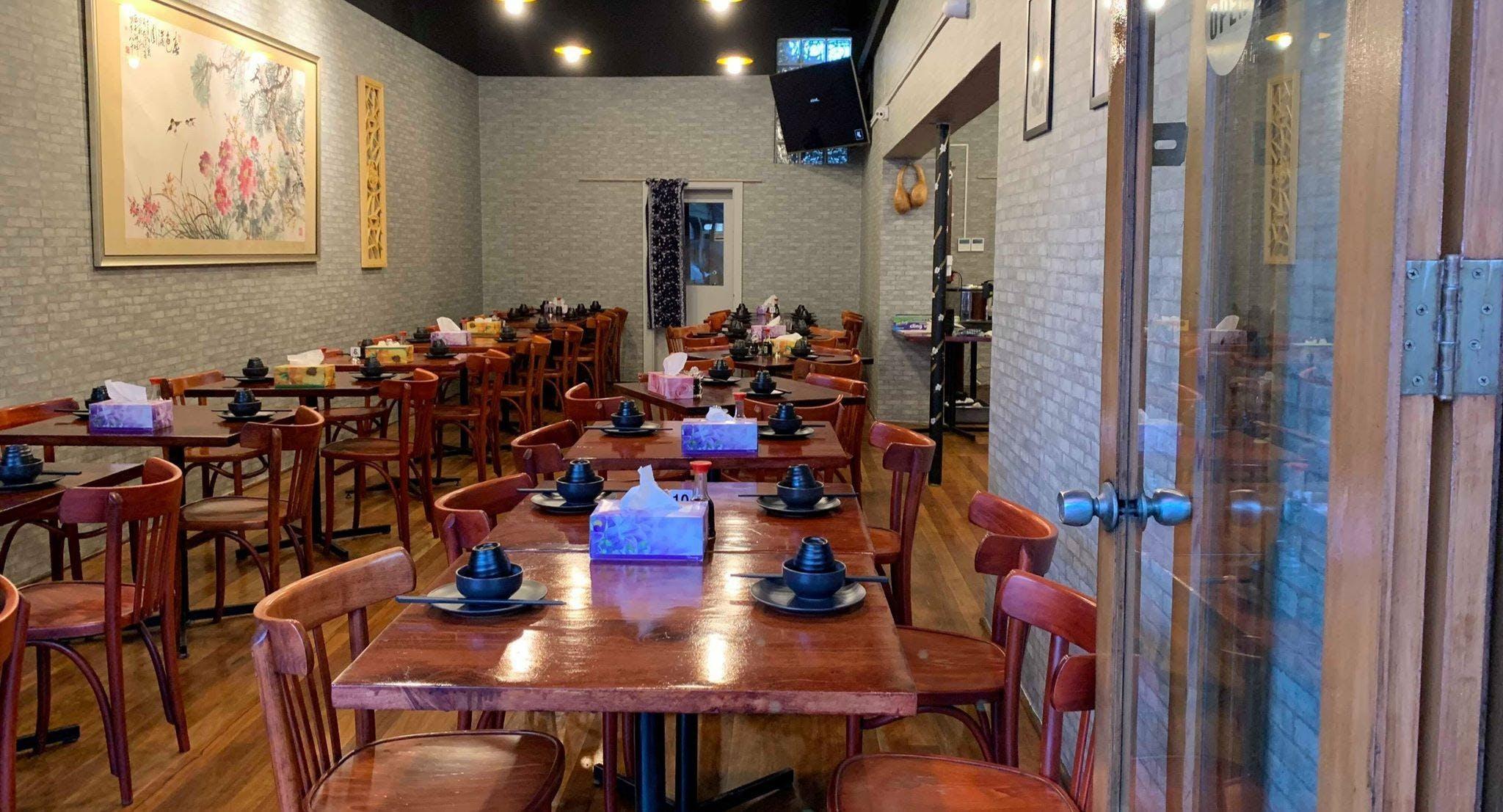 Taste of China - Newtown Sydney image 1