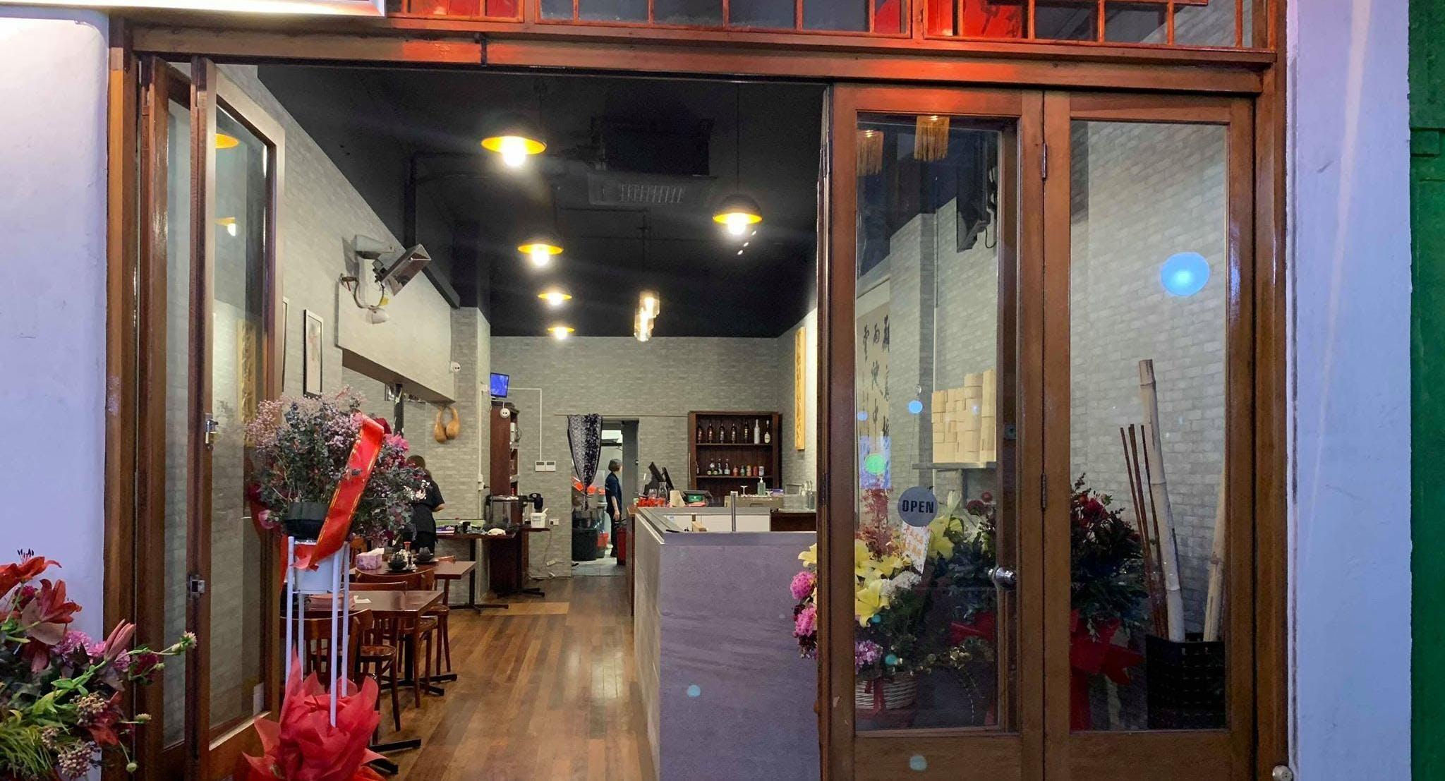 Taste of China - Newtown Sydney image 3