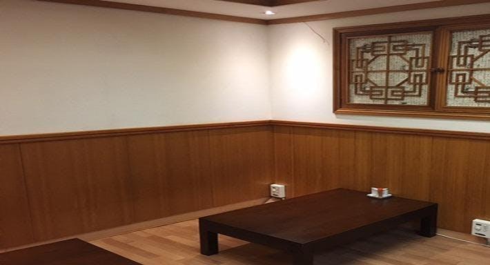 Torin Japanese Restaurant Sidney image 2