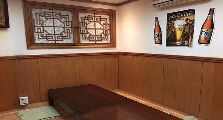 Torin Japanese Restaurant