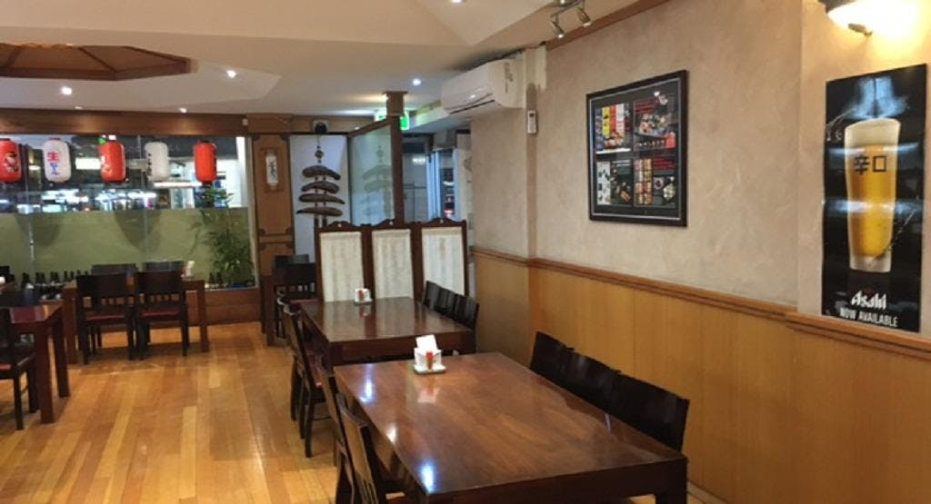 Torin Japanese Restaurant Sidney image 1