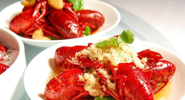 Shu Yan Sichuan Cuisine Singapore image 1