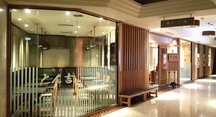 Tonkichi - Takashimaya Singapore image 1