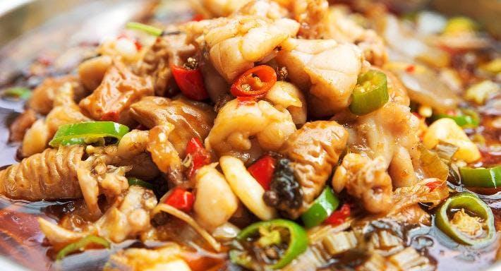 Old Chengdu Sichuan Cuisine Restaurant 老成都川菜馆