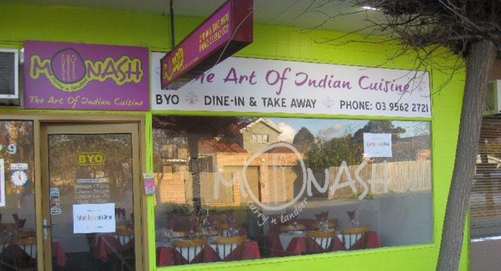 Monash Curry n Tandoor Melbourne image 1