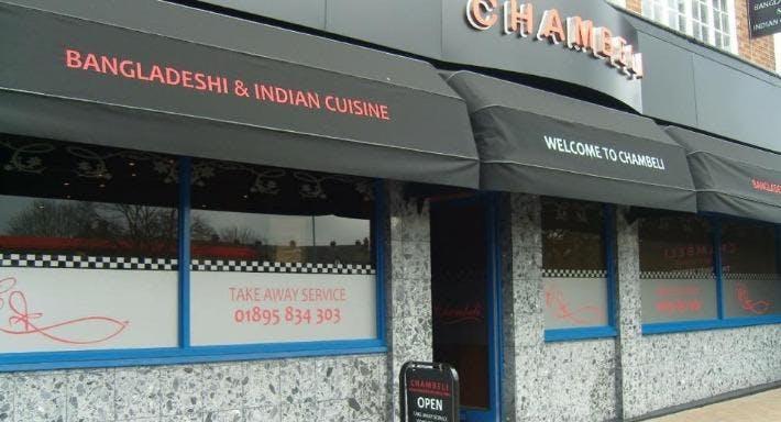 Chambeli London image 1