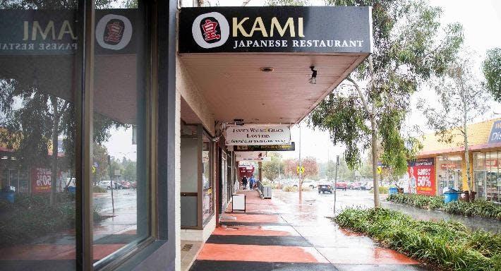 OKAMI - Wantirna Melbourne image 3