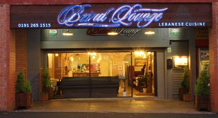 Beirut Lounge - Newcastle