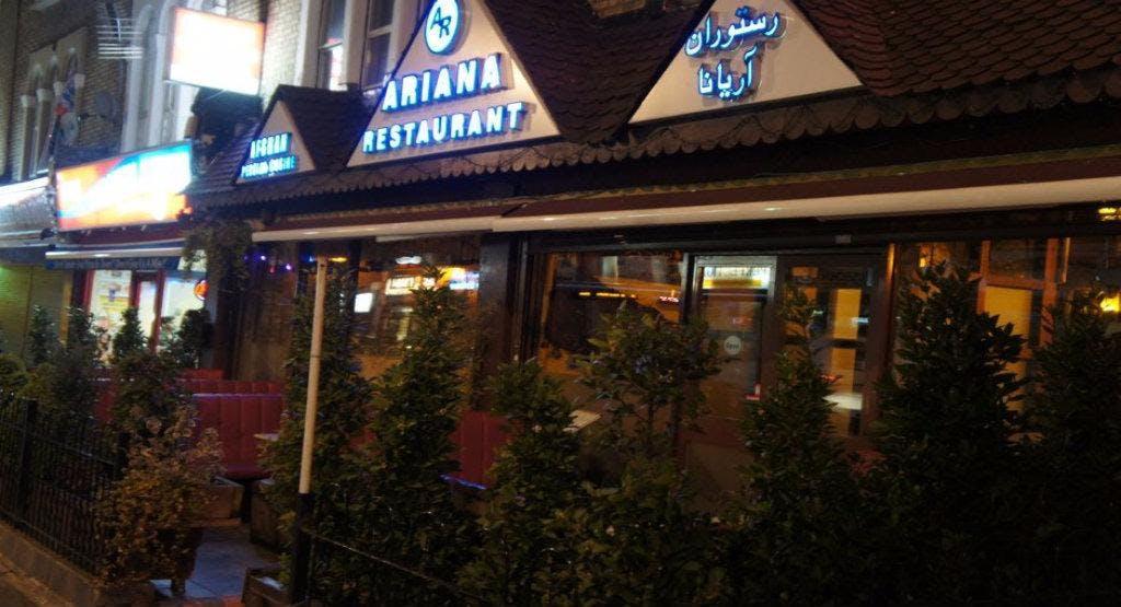 Ariana Restaurant - Goodmayes London image 1
