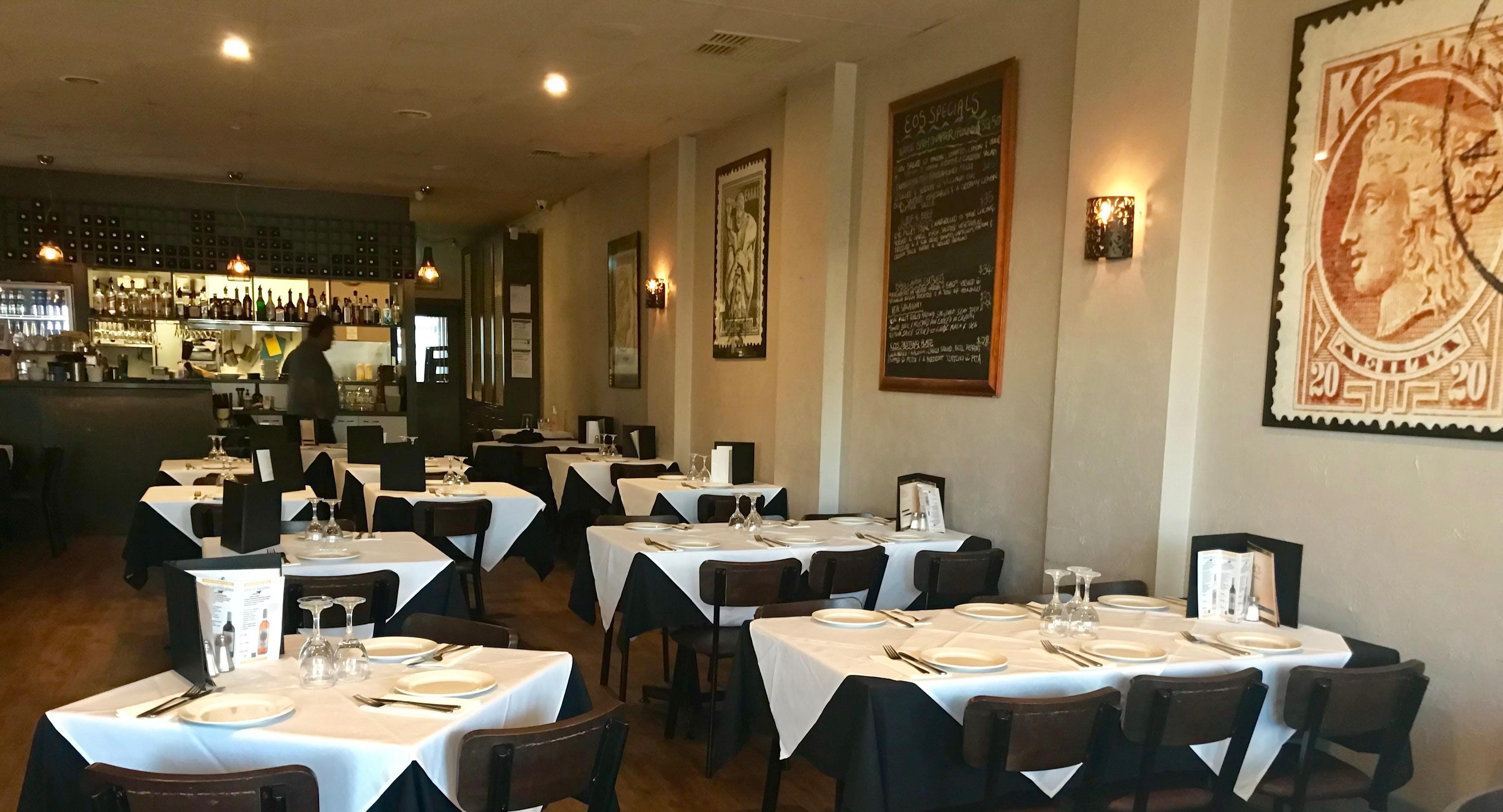 Eos Greek Tavern Melbourne image 2