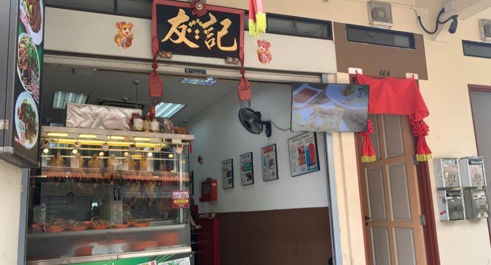 Yu Kee House Of Braised Duck