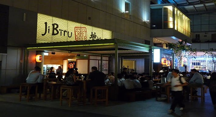 Jibiru Craft Beer Bar Singapore image 2