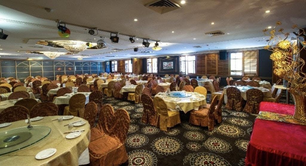 Golden Palace Chinese Restaurant Brisbane image 1