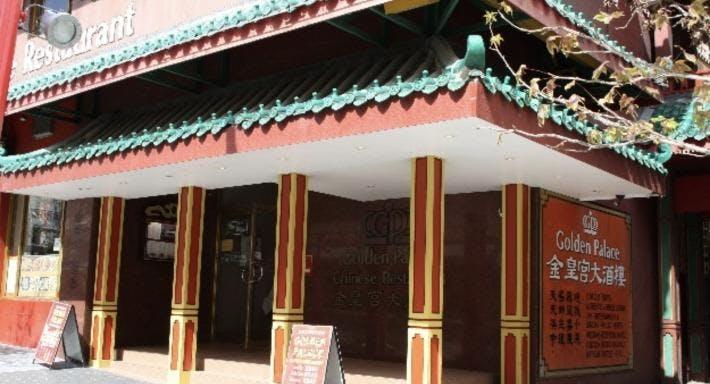 Golden Palace Chinese Restaurant Brisbane image 2
