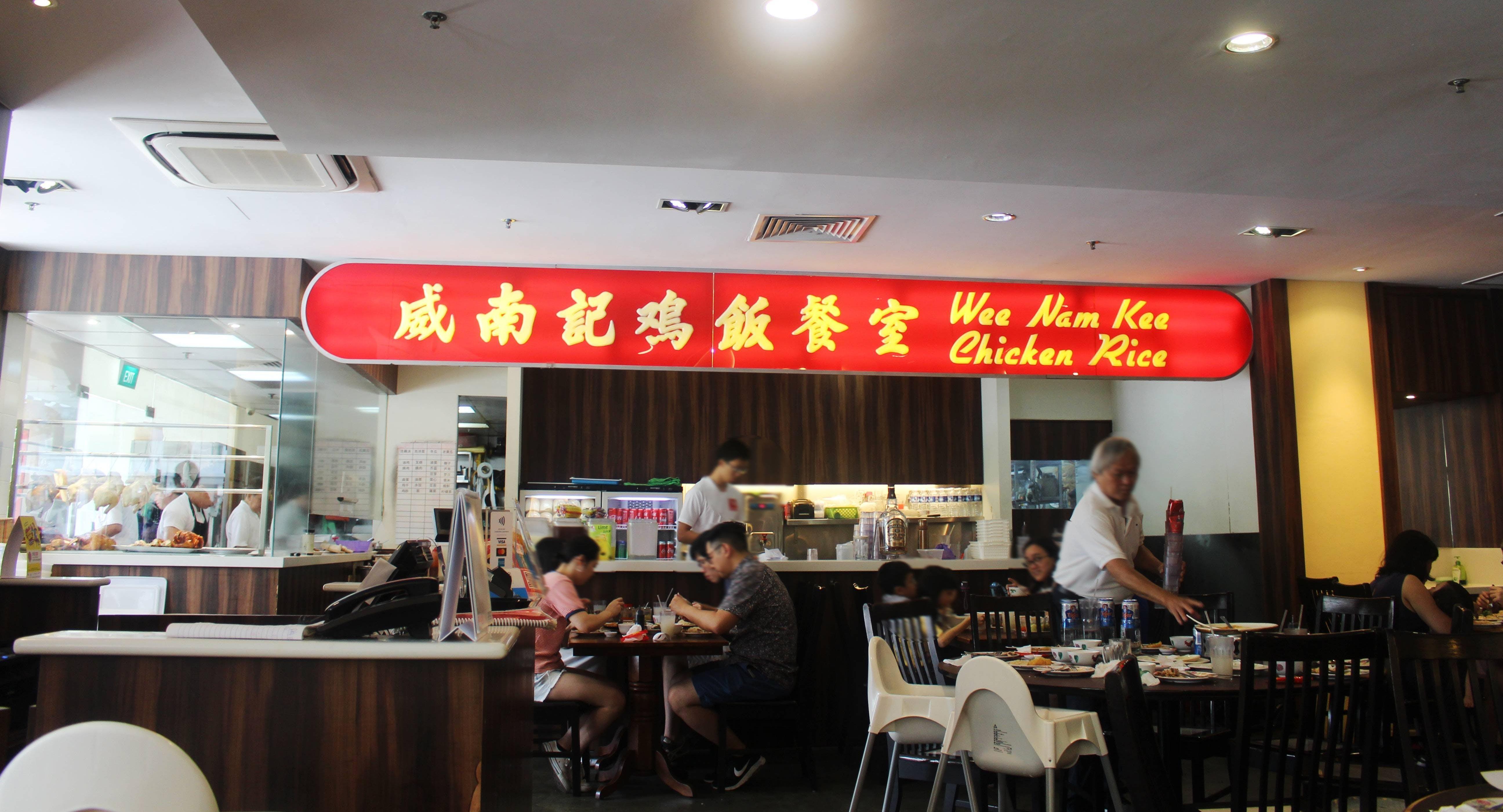 Wee Nam Kee Hainanese Chicken