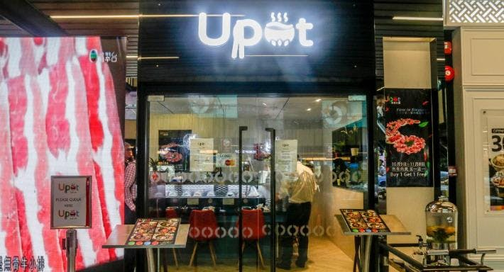 Upot-好客火锅 Singapore image 2