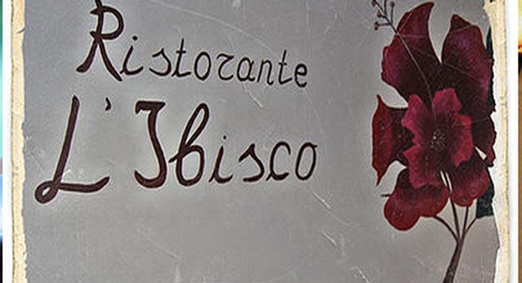 Ristorante L'Ibisco Ameglia image 1