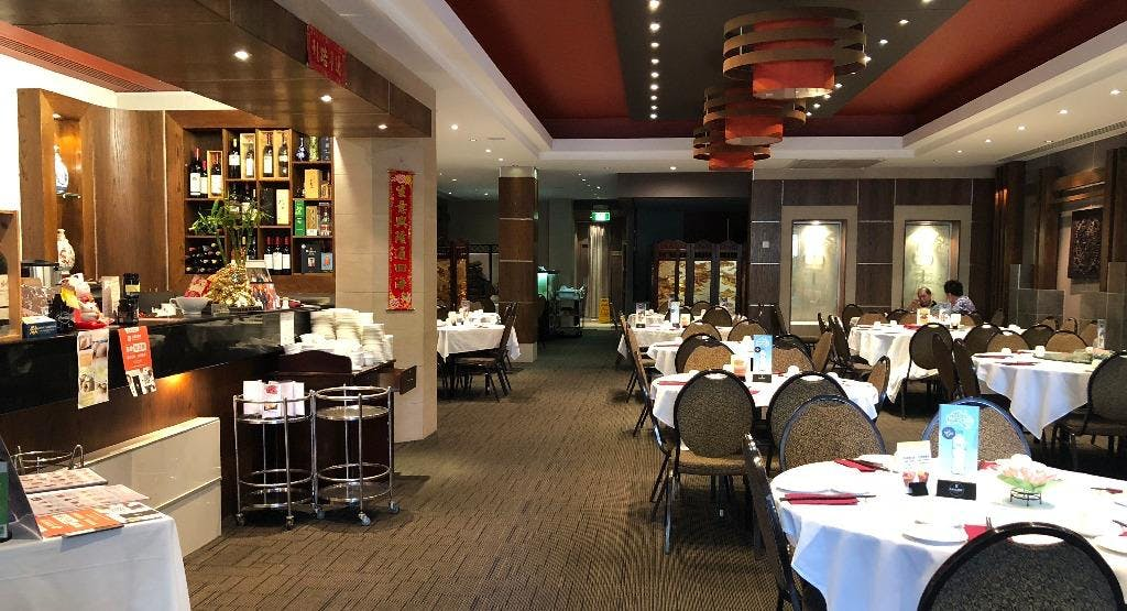 Royal Seafood Chinese Restaurant Perth image 1