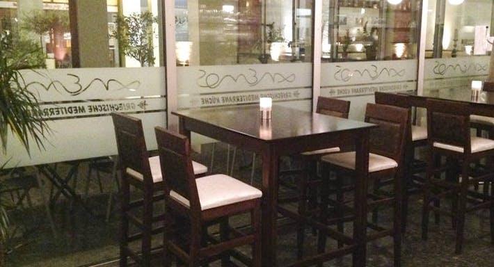 Anemos Restaurant München image 5