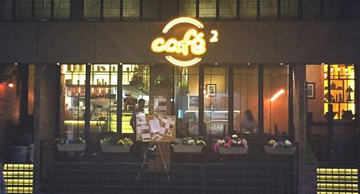 Cafe 2 Hong Kong image 4